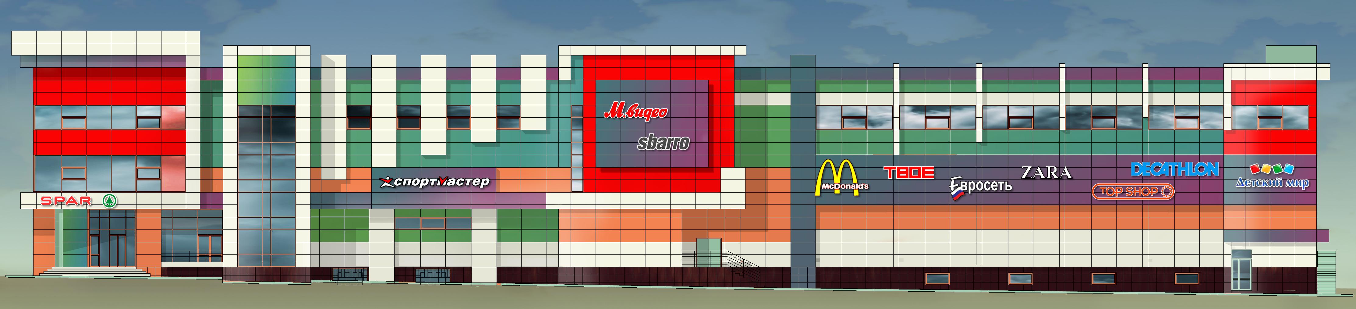торговый центр проект