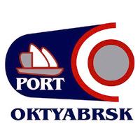 Порт Октябрьск