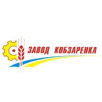 Завод Кобзаренка