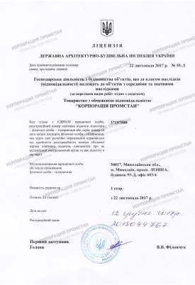certificate 80