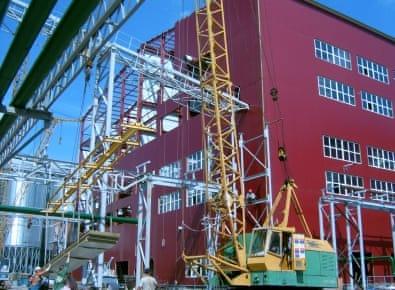 Маслоекстракційний завод (м.Кіровоград) photo 1 photo 2 photo 3 photo 4