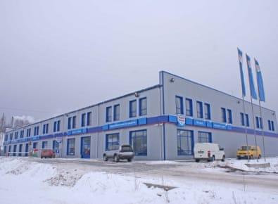 Сервисный центр Bosch photo 1