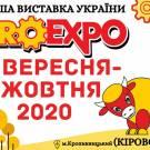 Корпорация Промстан принимает участие в выставке AGROEXPO-2020