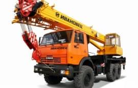 Вантажопідйомні механізми